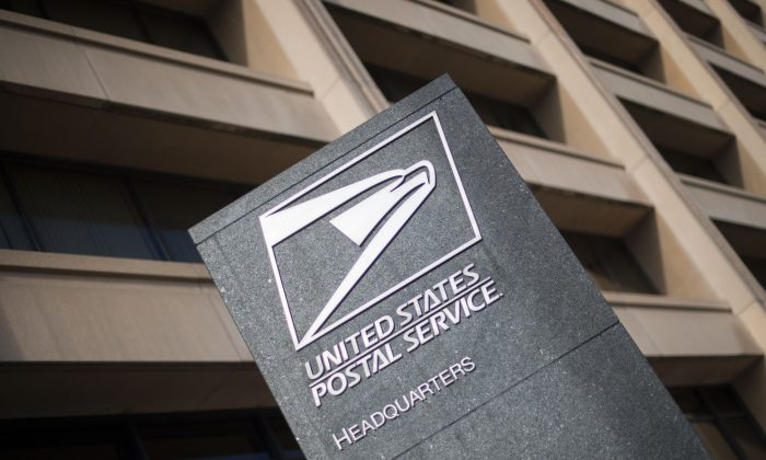 A general view of the United States Postal Service (USPS) headquarters building in Washington, D.C., Dec. 30, 2014. (Jim Watson/AFP/Getty Images)