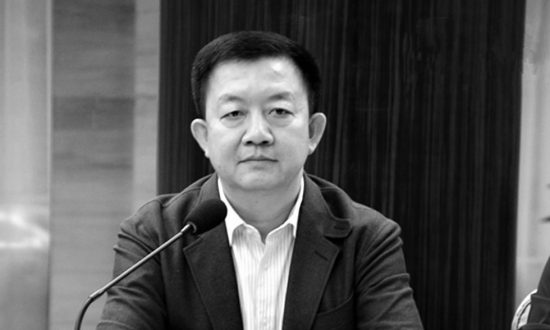 Deep Ties Lurk Beneath Surface in China Corruption Case