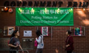 New Blood Injected Into Hong Kong District Council as Voter Turnout Breaks New Record