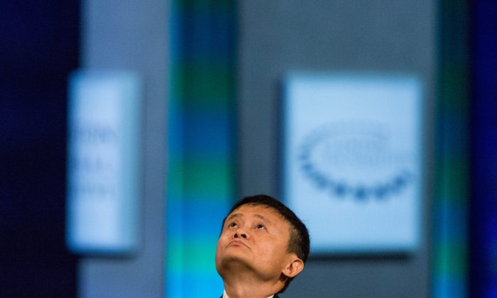 Jack Ma, executive chairman of Alibaba Group, speaks at the Clinton Global Initiative's closing session on September 29, 2015 in New York City. (Andrew Burton/Getty Images)