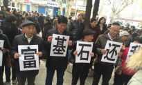 Thousands Protest Financial Firm's Default in Central China