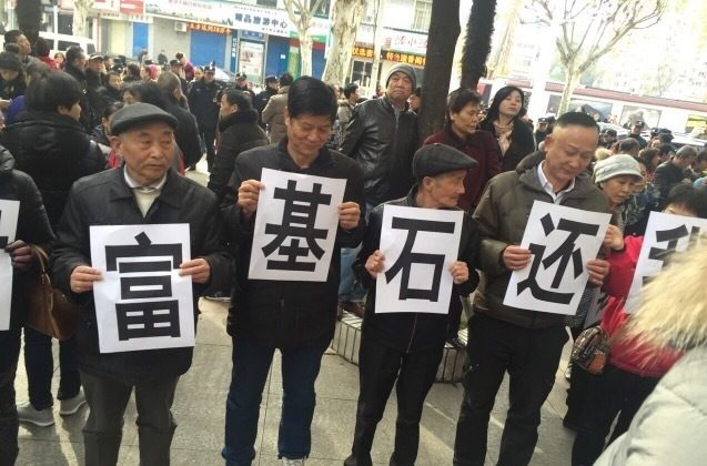 Thousands of investors gather outside government offices and stores in the central Chinese city of Wuhan to demand that Wuhan Wealth Cornerstone Investment Management issue pay outs after it defaulted on Nov. 24 from Nov. 25, 2015. (Screen shot/Sina Weibo)