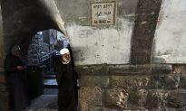 Palestinian Shot Dead After Stabbing Israeli Police Officer