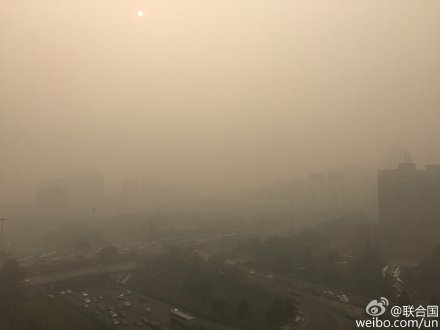 A photo of smog-filled Beijing on the United Nations's official Sina Weibo account on Nov. 30, 2015. (Screen shot/Sina Weibo)