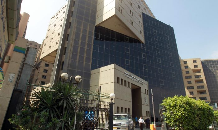 The headquarters of the state-owned Egyptian Natural Gas Holding Company (EGAS) in Cairo on April 23, 2012, whose chief said the accord with the East Mediterranean Gas Company (EMG), which exports the gas to Israel, was cancelled 'because the company failed to respect conditions stipulated in the contract.' Israel rushed to downplay the significance of Egypt cancelling its gas export deal with the Jewish state, casting it as a 'commercial dispute' with no impact on their diplomatic ties. (Khaled Desouki/AFP/Getty Images)