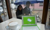Banking, the New Frontier for Chinese Internet Giants