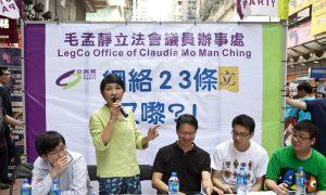 The Copyright (Amendment) Bill 2014 and Hong Kong's Freedoms