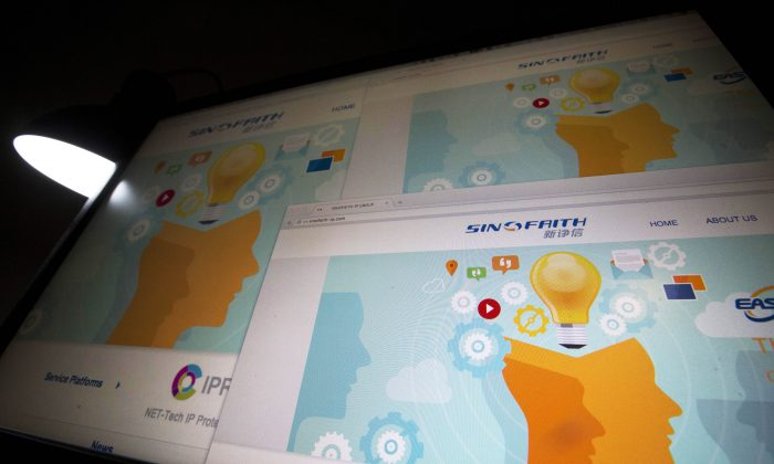 Websites for the Sinofaith IP Group are displayed on a computer screen in Beijing, China on Dec. 2, 2015. (AP Photo/Ng Han Guan)