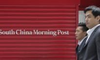 Alibaba Takeover of South China Morning Post Gives Bigger Voice to Beijing