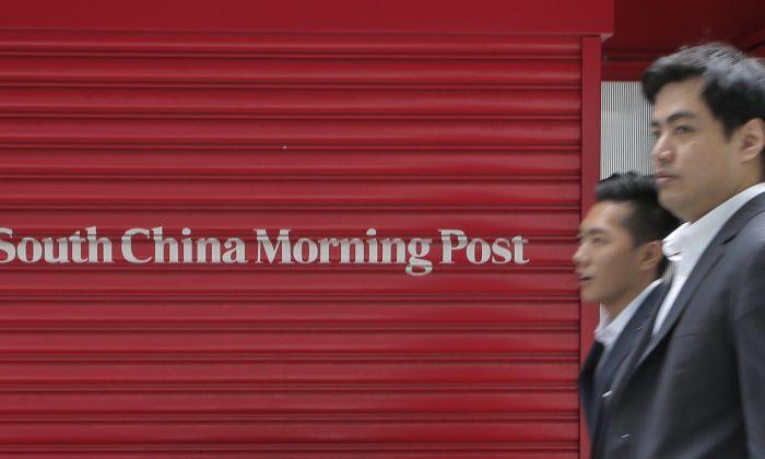 South China Morning Post  long in Hong Kong, on Dec. 7, 2015. (AP Photo/Vincent Yu)