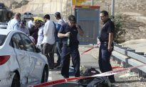 Police: Palestinian Dead After Ramming Israelis, Wounding 9