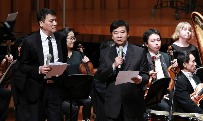Wang Cizhao, president of Beijing's Central Conservatory of Music, gives a speech at the 13th Beijing Modern Music Festival held at the National Center for the Performing Arts on May 24, 2015. (Weibo.com)