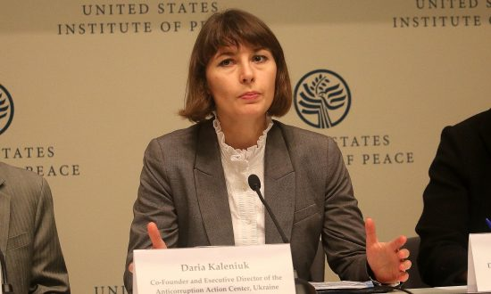 Fighting Corruption in Ukraine and Elsewhere