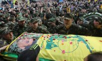 Hezbollah Recovers Body of Senior Commander Killed in Syria