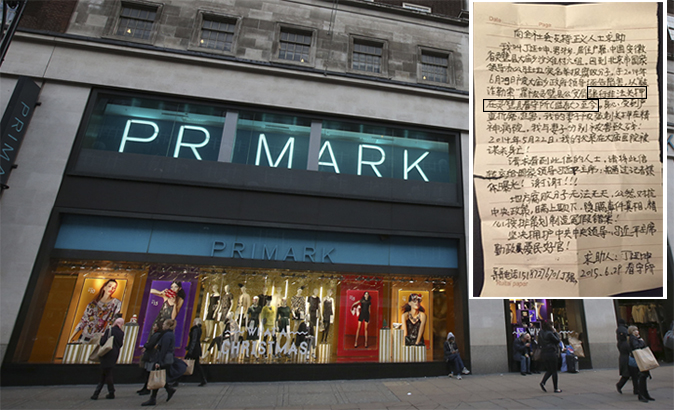 "Primark's flagship store on Oxford Street in London, on Nov. 5, 2014.  with the SOS letter from Ding Tingkun, who claims to be a Chinese victim of torture. The highlighted part reads: ""illegally and forcibly detained at Lingbi detention center (prison) up to now."" (Letter: Courtesy of Lucy Kirk, background: Peter Macdiarmid/Getty Images)"