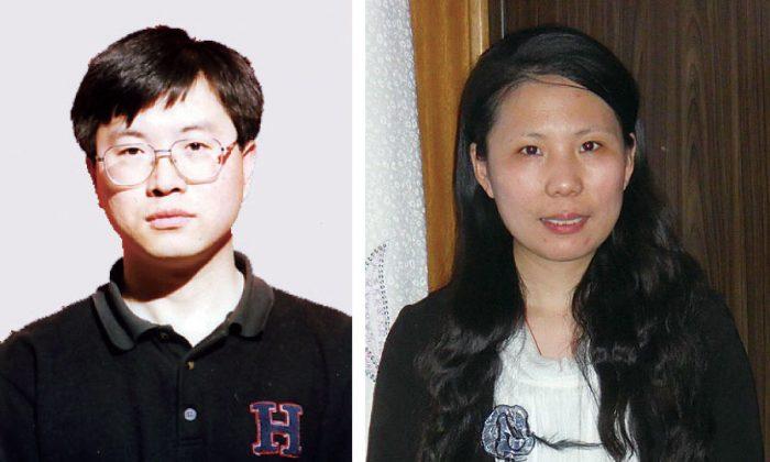 Zhou Xiangyang and Li Shanshan in an undated photo. (Minghui.org)