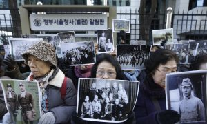 South Korea, Japan Reach Landmark Deal on WWII 'Comfort Women'