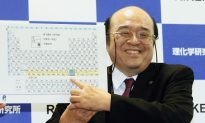 Japanese Research Institute Earns Right to Name Element 113