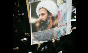 Saudi Arabia Executes 47, Including Influential Shiite Cleric