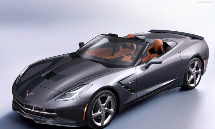 2016 Chevrolet Corvette Stingray. (Courtesy of NetCarShow.com)