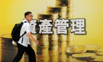China Paves Way to Unload Toxic Assets Onto Investors