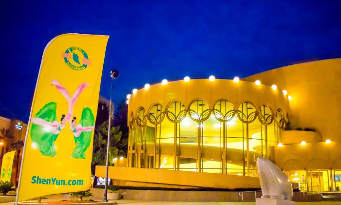 Shen Yun 'Exciting From the First Gong'