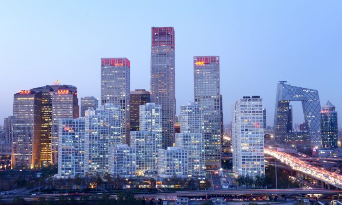 The central business district in Beijing, China on Nov. 27, 2013. (Wang Zhao/AFP/Getty Images)