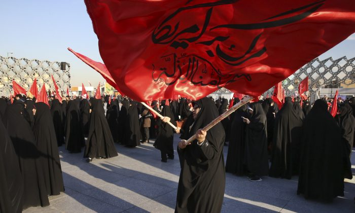 Iranian women at a rally to protest the execution by Saudi Arabia last week of Sheikh Nimr al-Nimr, a prominent opposition Saudi Shiite cleric, in Tehran, Iran, on Jan. 4, 2016. (AP Photo/Vahid Salemi)