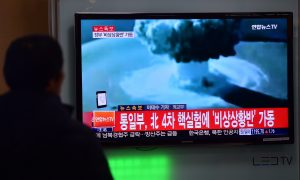 Beijing Worried About a Disobedient North Korea After Its First H-bomb Test: Leaked Report