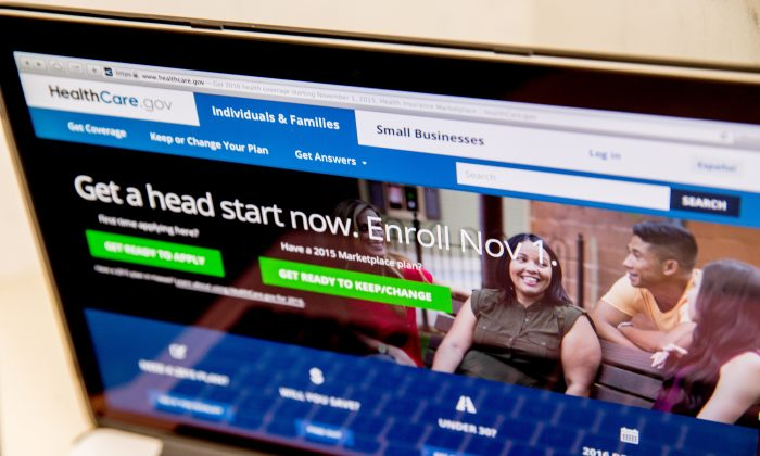 The HealthCare.gov website on a laptop screen in Washington on Oct. 6, 2015. (AP Photo/Andrew Harnik, File)