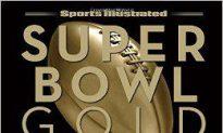 SportsBookShelf