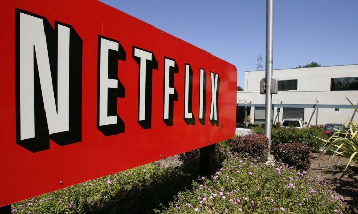 Netflix headquarters in Los Gatos, Calif., Friday, July 22, 2005. (AP Photo/Paul Sakuma)