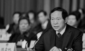 China Purges Henan Party Boss, First 'Tiger' of 2016