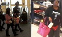 Mississippi Police Release Photos of Suspects for Shoplifting, Attacking Kohl's Employee