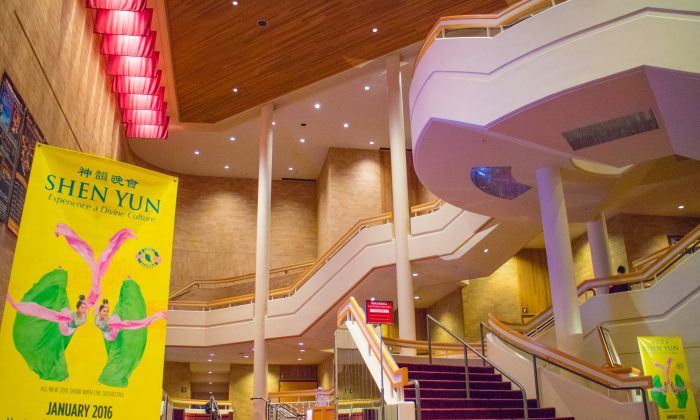 Boise's Morrison Center For The Performing Arts hosted Shen Yun Performing Arts on Jan. 19. (Alex Ma/Epoch Times)