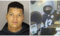 Police Arrest Man Suspected of Robbing Pennsylvania Bank at Gunpoint
