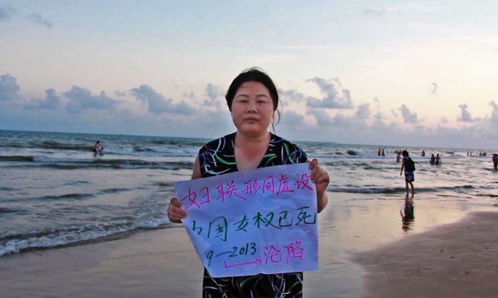 Activist Ye Haiyan, aka Sparrow. (hooligansparrow.com)