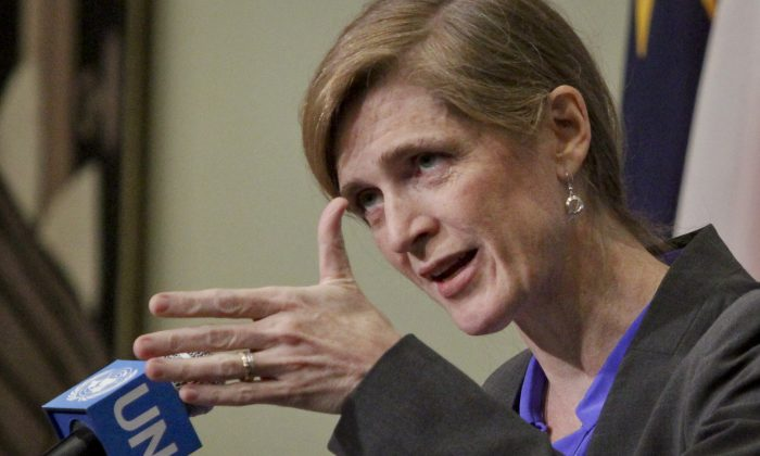 Samantha Power, U.S. ambassador to the United Nations, holds a press briefing after Security Council consultations on the Syrian humanitarian crisis, at U.N. headquarters, on Jan. 27, 2016. (AP Photo/Bebeto Matthews)