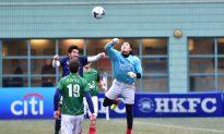 Eastern win HKFA Canbo Senior Shield Final, GAS lead Yau Yee League