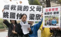 Bay Area Resident Yolanda Yao Needs Your Help: Parents Illegally Detained in China