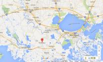 2 People Shot During Thibodaux, Louisiana 'Krewe of Shaka' Parade