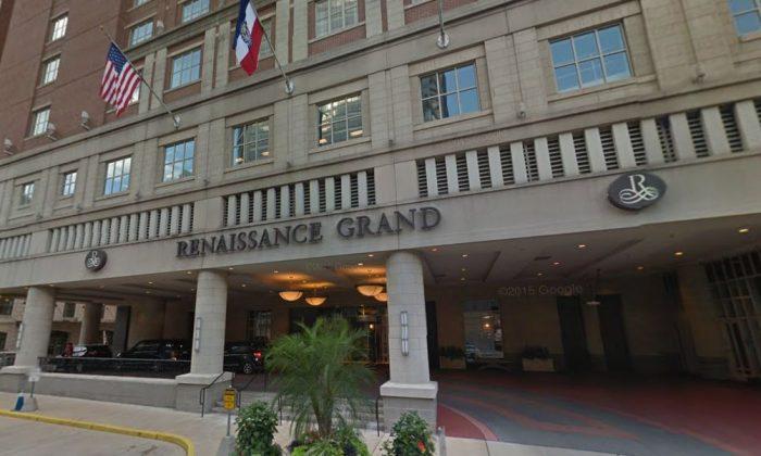 The Marriott St. Louis Grand Hotel (Google Street View)