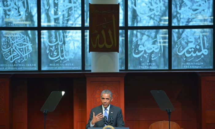 President Barack Obama speaks at the Islamic Society of Baltimore, in Windsor Mill, Md., on Feb. 3, 2016. (Mandel Ngan/AFP/Getty Images)