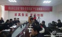 Banner at Official Conference in China Calls for Crackdown on Press