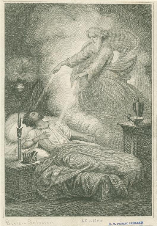 God comes to Solomon in a dream and imparts great wisdom to him. The year unknown. (NYPL)