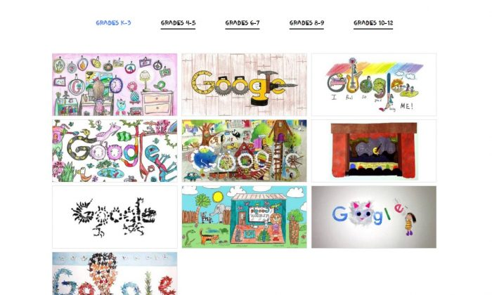 Screenshot of a voting page on the Doodle 4 Google website. (Google.com)
