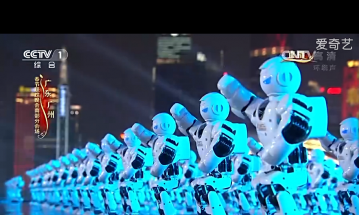 Caption: Image of robots in one of performances during CCTV's New Year Gala in 2016. (screenshot/CCTV)