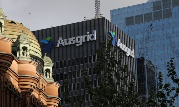 The Ausgrid building in Sydney on Sept 17, 2012. (AAP Image/April Fonti)