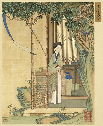 Zhuo Wenjun is depicted in a painting by Qing Dynasty artist He Dazi, from a full album of his works titled