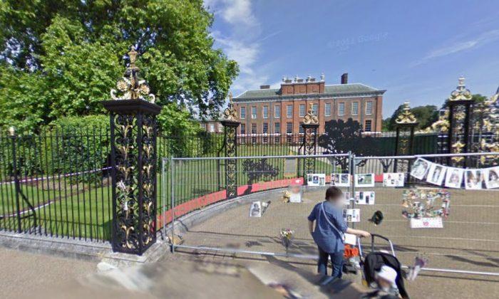 (Google Maps Street View)